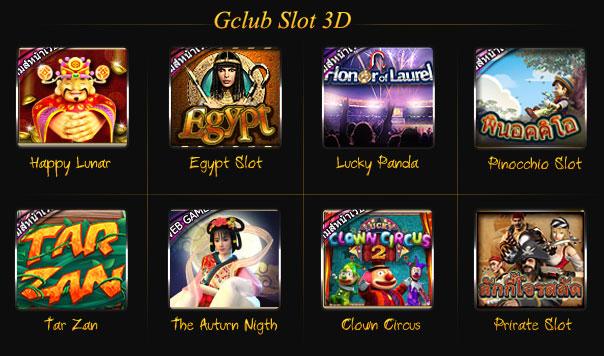gclub slot 3d