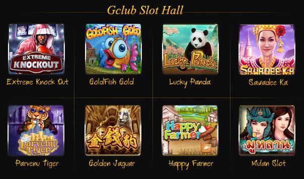 gclub slot online